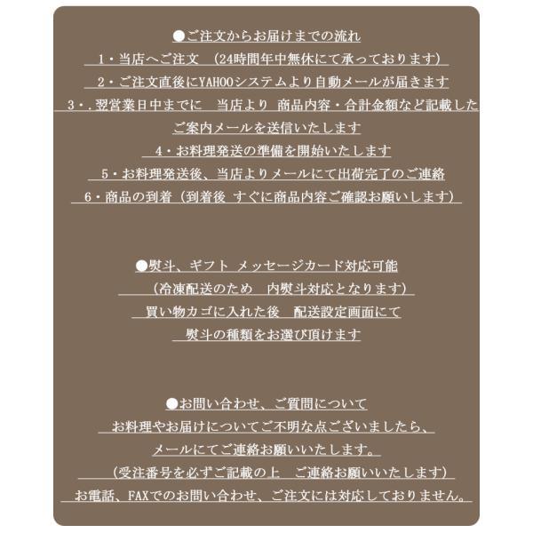 台湾スイーツ 愛玉子ゼリー(常温 540g)|taipei|06