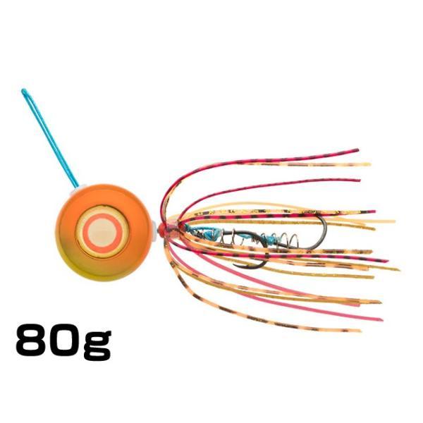 マルキユーECOGEAR TGアクラバヘッド クワセ 80g AH02:ゴールドメタルオレンジ