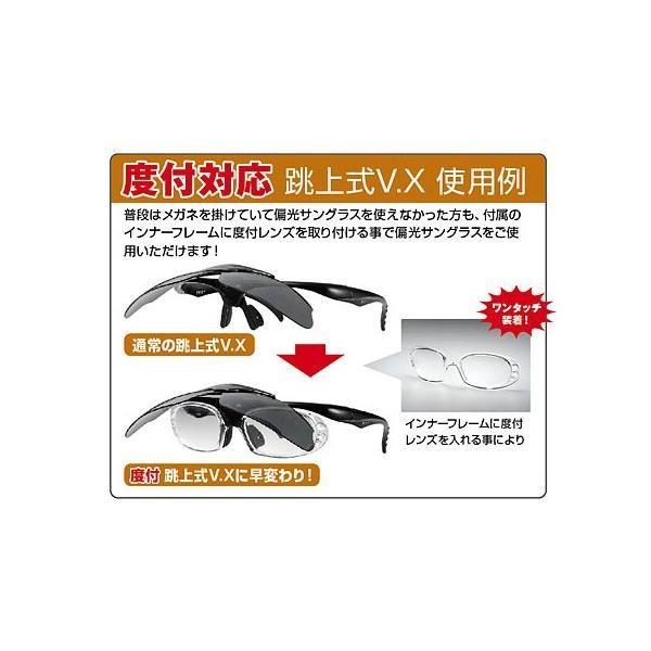 視泉堂 冒険王 跳上式 V.X FUP-1B