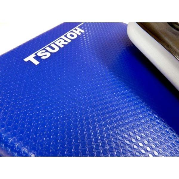 釣王(TSURIOH) EVAクッション Z299 Sサイズ