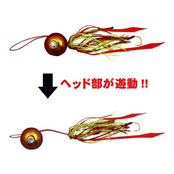 釣王(TSURIOH) 遊動式写楽玉 150g