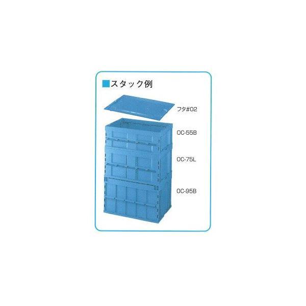セキスイ 折りたたみ コンテナ ボックス OC-40L 5個入 外寸 530 × 366 × 271|tairaml|02