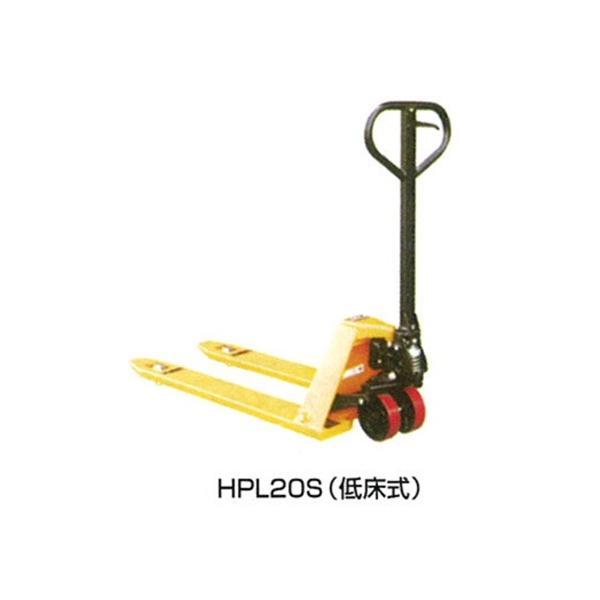 ナンシン ハンドリフト 超低床式 HPM10S 積載荷重 1000kg フォーク 1150mm