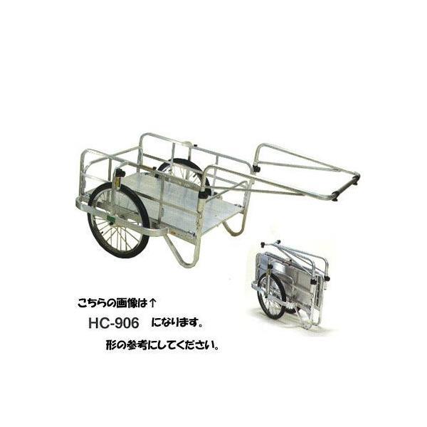 アルミリヤカー HC-1208N ノーパンクタイヤ  折畳み式