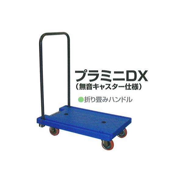 台車:IKキャリー:IK-プラミニDX|tairaml