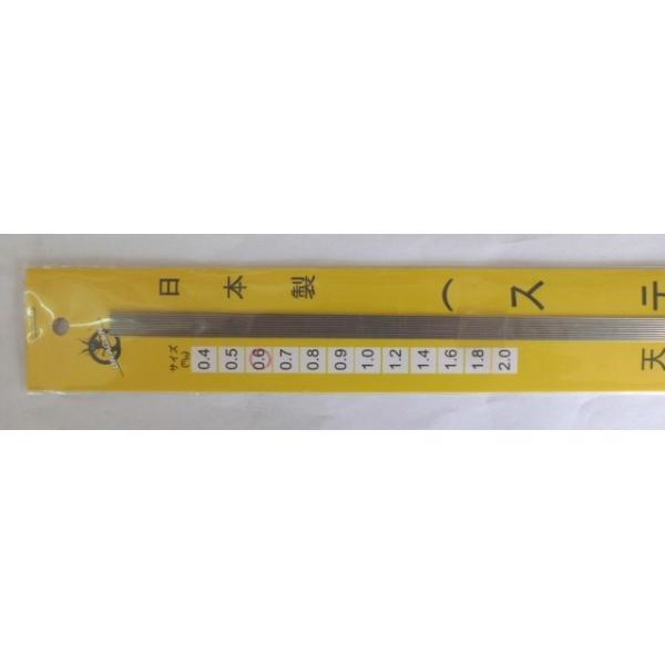ステン硬線 50cm 0.6mm 12本入