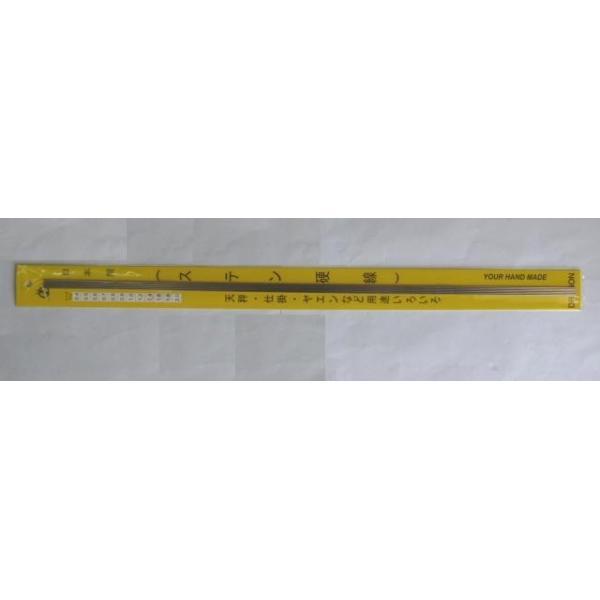 ステン硬線 50cm 1.2mm 7本入