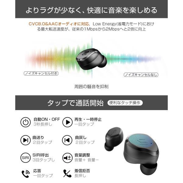 進化版 Bluetooth 5.0 IPX7完全防水 Bluetooth イヤホン 高音質 両耳 自動ペアリング 自動ON/OFF 90時間|taisei-sunflower|02