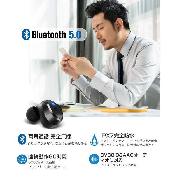進化版 Bluetooth 5.0 IPX7完全防水 Bluetooth イヤホン 高音質 両耳 自動ペアリング 自動ON/OFF 90時間|taisei-sunflower|04