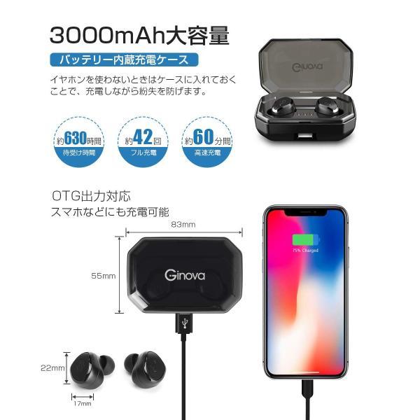 進化版 Bluetooth 5.0 IPX7完全防水 Bluetooth イヤホン 高音質 両耳 自動ペアリング 自動ON/OFF 90時間|taisei-sunflower|06