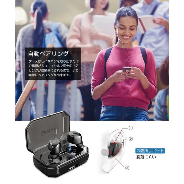 進化版 Bluetooth 5.0 IPX7完全防水 Bluetooth イヤホン 高音質 両耳 自動ペアリング 自動ON/OFF 90時間|taisei-sunflower|08