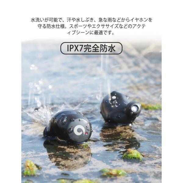 Bluetooth5.0進化版 IPX7完全防水 Bluetooth イヤホン 完全 ワイヤレス イヤホン Pasonomi ブルートゥース|taisei-sunflower|03
