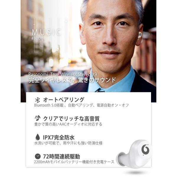 Bluetooth5.0進化版 IPX7完全防水 Bluetooth イヤホン 完全 ワイヤレス イヤホン Pasonomi ブルートゥース|taisei-sunflower|08