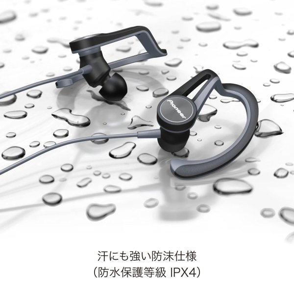 パイオニア Pioneer SE-E7BT Bluetoothスポーツイヤホン 防滴仕様 グレー SE-E7BT(H) 国内正規品|taisei-sunflower