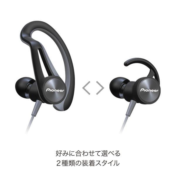 パイオニア Pioneer SE-E7BT Bluetoothスポーツイヤホン 防滴仕様 グレー SE-E7BT(H) 国内正規品|taisei-sunflower|03
