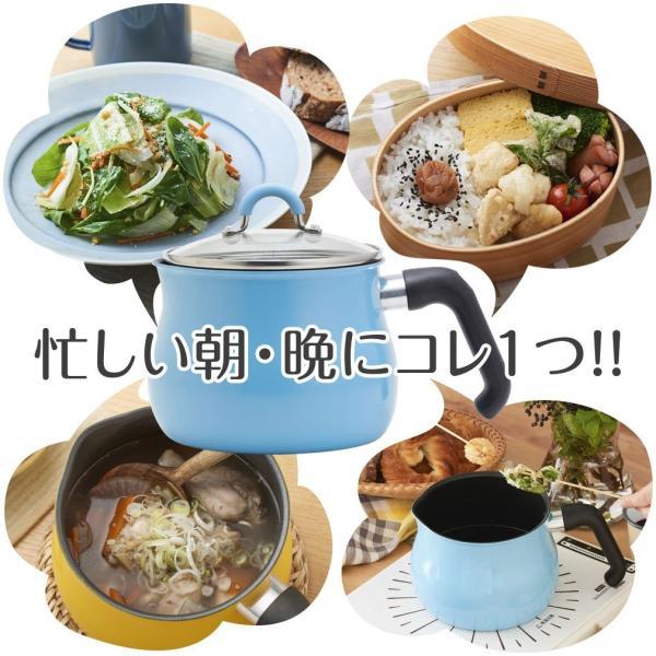 和平フレイズ 片手鍋 マルチポット M 14cm 2.2L (1~2人用) 2合炊き IH対応 ご飯鍋 ふっ素樹脂加工 トゥーメイ(To M taisei-sunflower 05