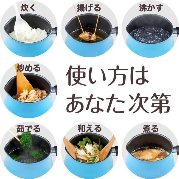 和平フレイズ 片手鍋 マルチポット M 14cm 2.2L (1~2人用) 2合炊き IH対応 ご飯鍋 ふっ素樹脂加工 トゥーメイ(To M taisei-sunflower 07