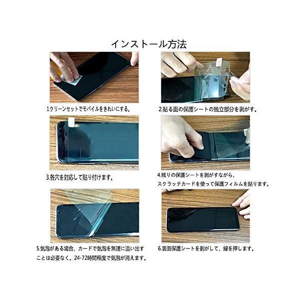 2枚セットNewzerol for NTTドコモM Z-01K フィルム 新型5インチ用・全面保護・気泡自動消失・映り込み防止・アンチグレア taisei-sunflower 03