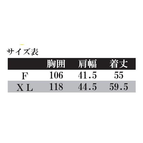 激冷えベスト 保冷剤付きメッシュベスト 80036(全1色)フリーサイズ 桑和|taiseisenkou|04