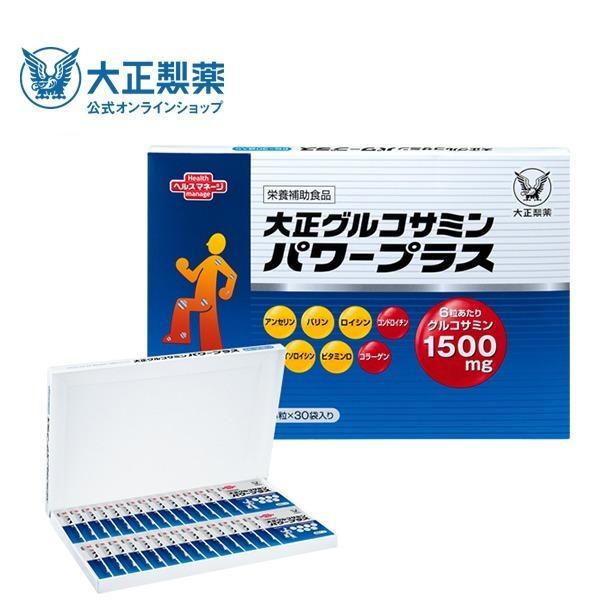 グルコサミン コンドロイチン サプリ サプリメント 大正グルコサミンパワープラス 1箱 30袋 軟骨成分 筋肉成分 大正製薬 送料無料|taisho-directshop