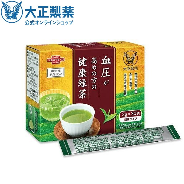 血圧 血圧が高めの方の健康緑茶 1箱 30袋 ヒハツ ピペリン 大正製薬 機能性表示食品 お茶|taisho-directshop