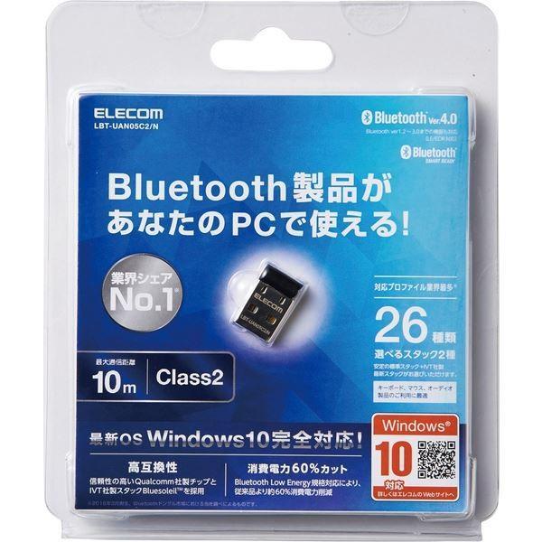 エレコム Bluetooth USBアダプタ/PC用/超小型/Ver4.0/Class2/forWin10/ブラック LBT-UAN05C2/N taishoudou 02
