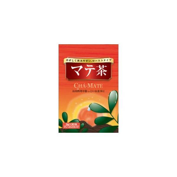 マテ茶(ブラジル産ローストタイプ)30包