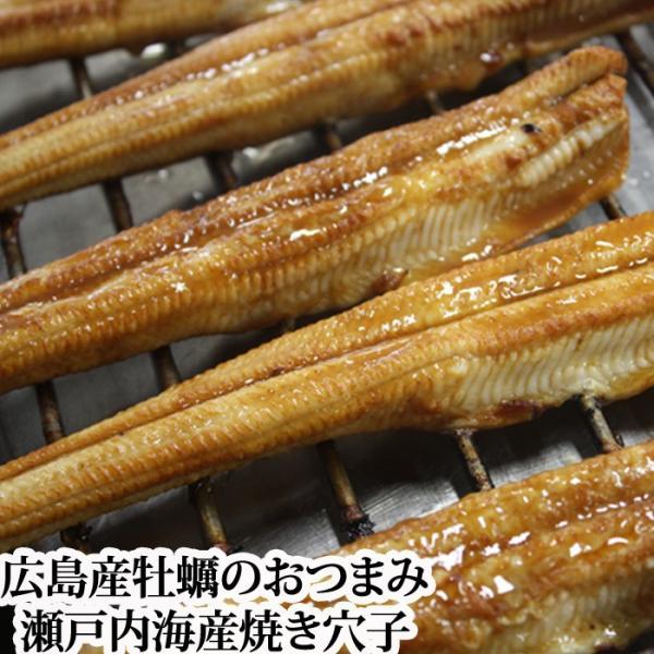 広島産牡蠣(かき)おつまみ瀬戸内海産焼きあなごギフトセット(牡蠣おつまみ各3パック、白焼き50g1個、あなご蒲焼き60g1個)冷凍