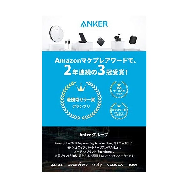 Anker PowerPort ll PD - 1 PD and 1 PowerIQ 2.0 (48W 2ポートUSB-A &|taitofoodkoushiki|02