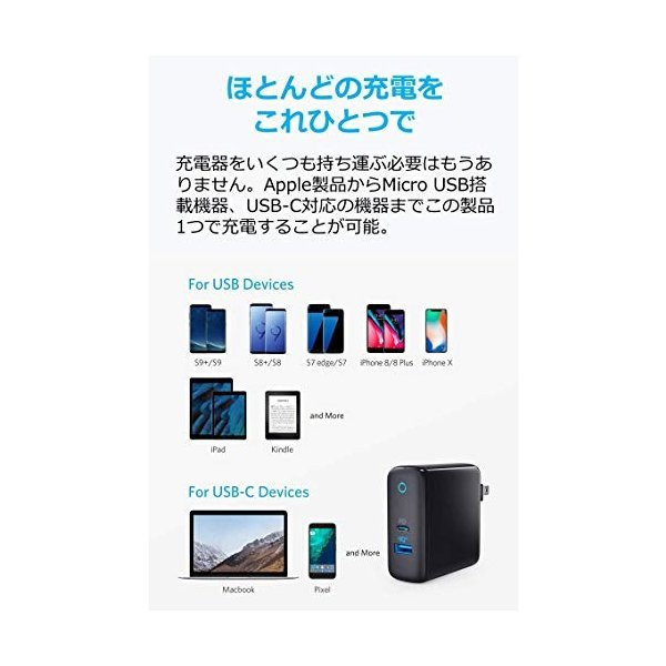 Anker PowerPort ll PD - 1 PD and 1 PowerIQ 2.0 (48W 2ポートUSB-A &|taitofoodkoushiki|04