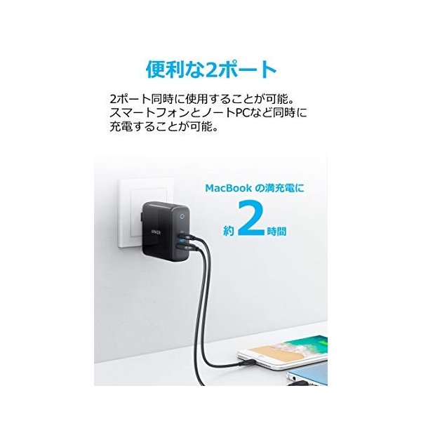 Anker PowerPort ll PD - 1 PD and 1 PowerIQ 2.0 (48W 2ポートUSB-A &|taitofoodkoushiki|05