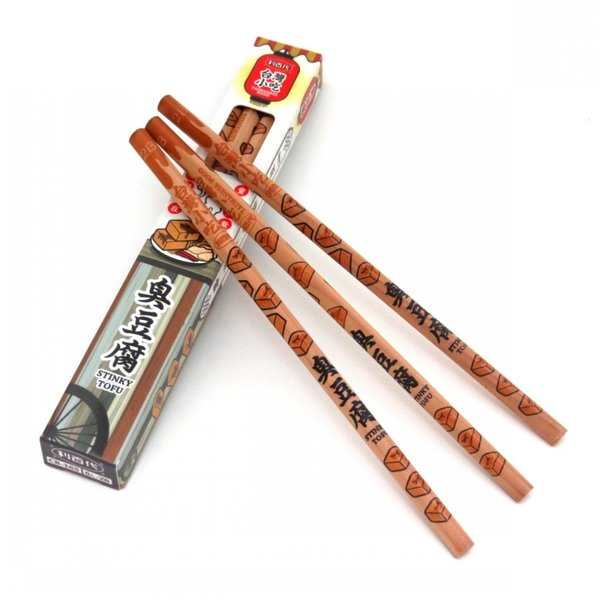 台湾 臭豆腐 イラスト鉛筆 2B えんぴつ 6本入