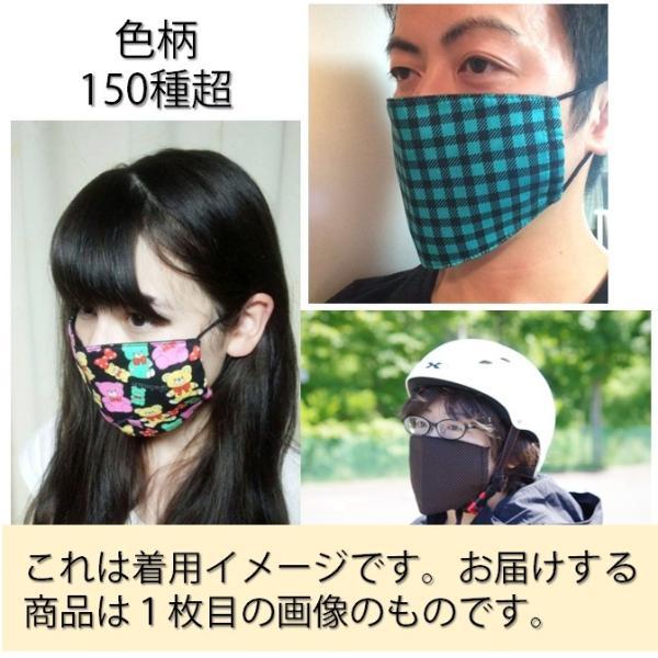 布マスク迷彩アニマル柄 カーキ地でかわカッコイイ taiwan-mask 05