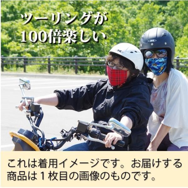 布マスク迷彩アニマル柄 カーキ地でかわカッコイイ taiwan-mask 06