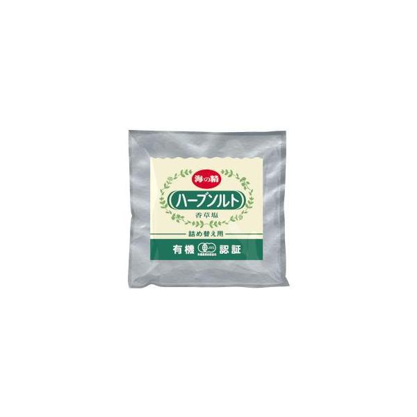 ■【ムソー】(海の精)ハーブソルト 詰め替え用55g