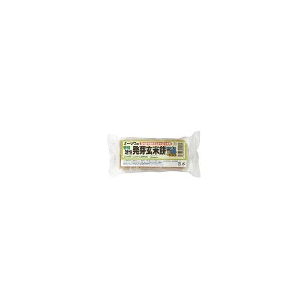 ●【オーサワ】オーサワの有機活性発芽玄米餅300g(6個)