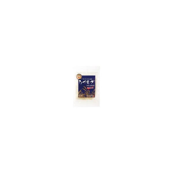 ●【オーサワ】ひやむぎ(生麺) ◆4月〜8月限定品 ※12個セット (ケース販売)