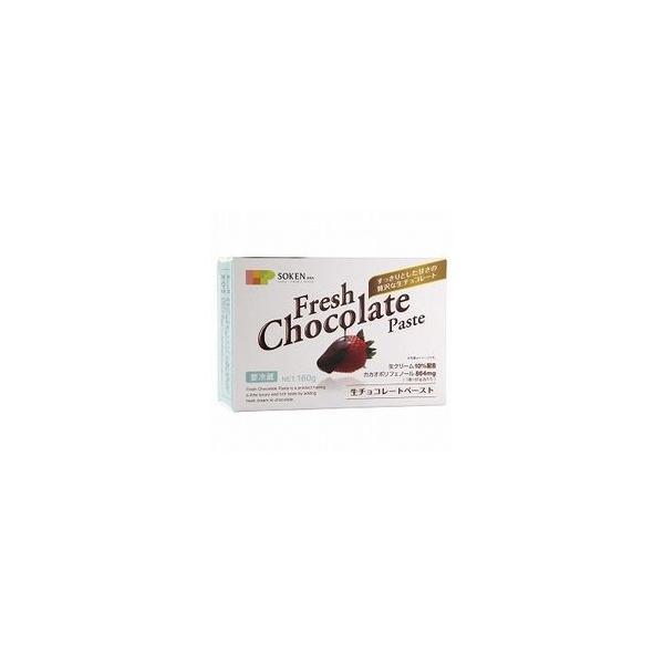 ◆創健社)生チョコレートペースト 160g  [冷蔵〔チルド)]便