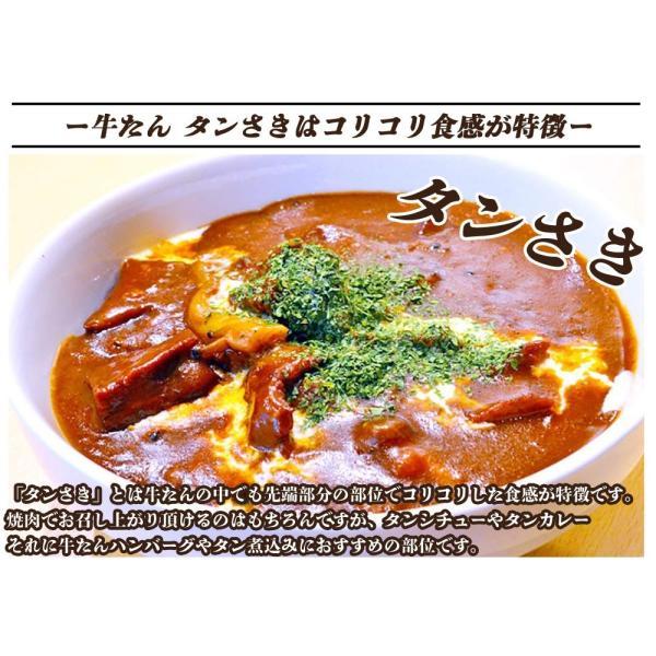牛タン 厚切り ブロックスライス 1kg 牛たん タン たん タンさき 焼き肉 BBQ タンシチュー taiyouno-lemon 03
