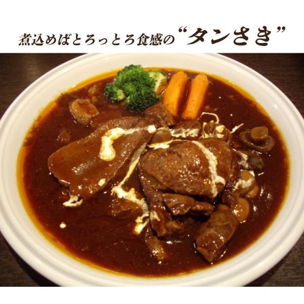 牛タン 厚切り ブロックスライス 1kg 牛たん タン たん タンさき 焼き肉 BBQ タンシチュー taiyouno-lemon 05