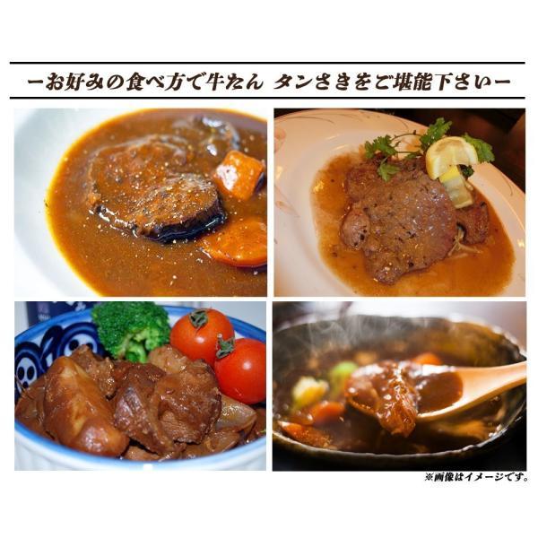 牛タン 厚切り ブロックスライス 1kg 牛たん タン たん タンさき 焼き肉 BBQ タンシチュー taiyouno-lemon 06