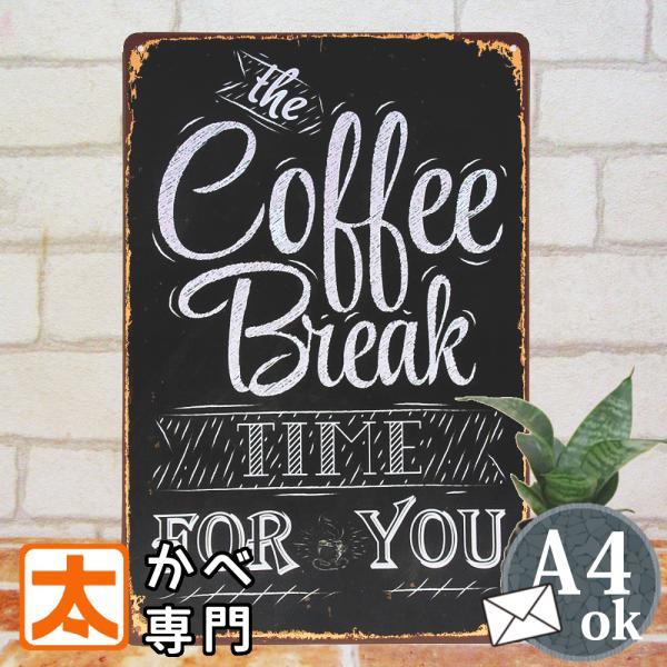 ブリキ看板 コーヒー br 黒板調 チョークアート カフェ ポスター 英語