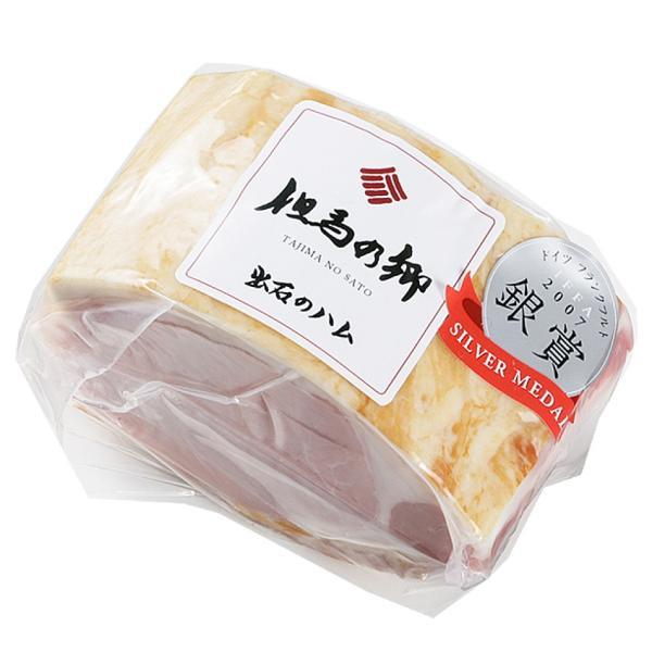 出石のハム(320g) (冷蔵) tajimanosato