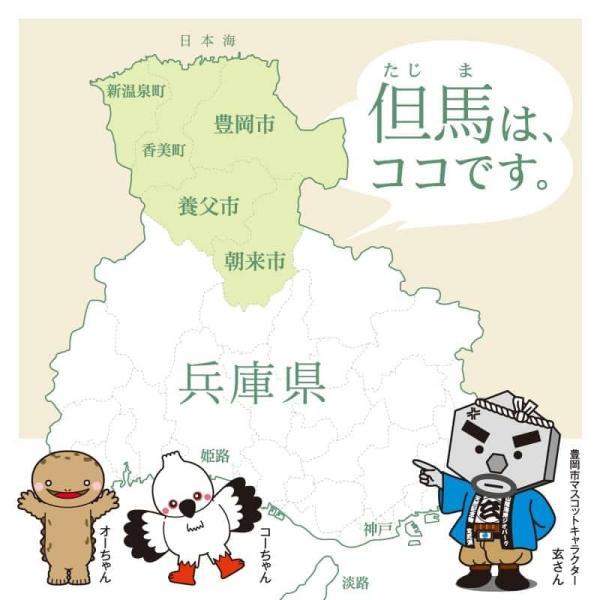 【ペット用】鹿肉ジャーキー50g 無添加 手作り 高栄養 兵庫県但馬産本州鹿|tajimart|07