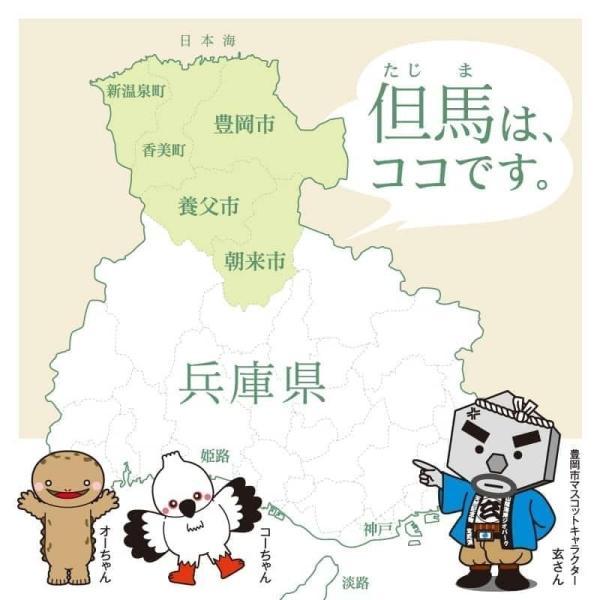 Mサイズ(長さ約16〜18cm) 愛犬用鹿の肩甲骨 無添加  兵庫県但馬産本州鹿|tajimart|04