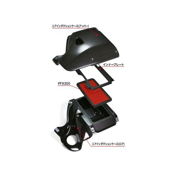 ワゴンR/パレット/セルボ,HG21S用インテーク[AIRBO・X300 (エアボックス300)]【214500-6000M】|tajimastore