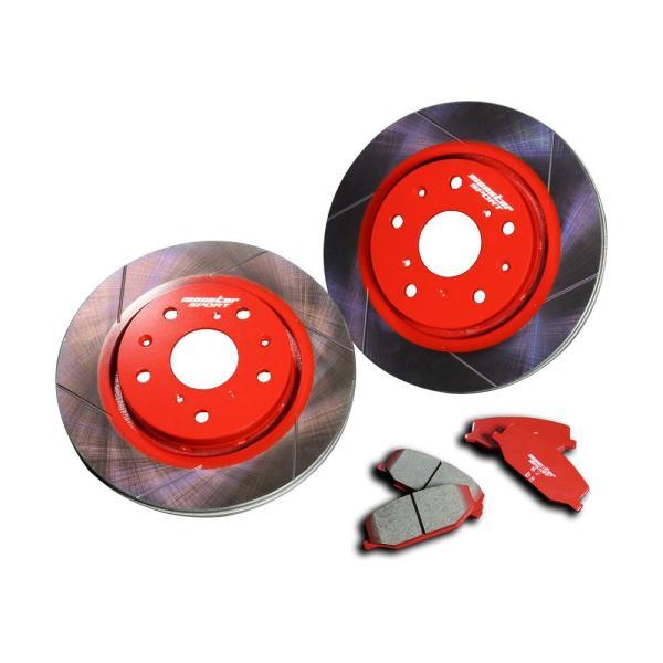 カプチーノ(EA11R/EA21R) ブレーキディスク&ブレーキパッド Type-S2セット(フロント)「431500-2800M」|tajimastore