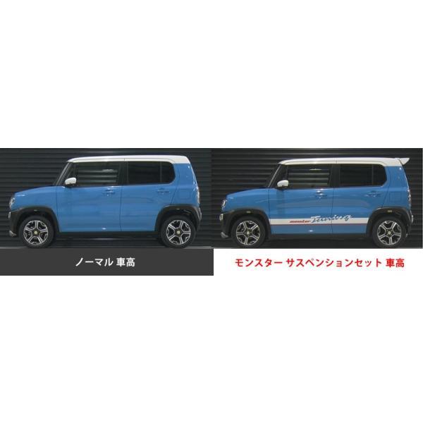 サスペンション【サスペンションセット】ハスラー(MR31S/41S)/フレアクロスオーバー(MS31S/41S) 4WD車用|tajimastore|04