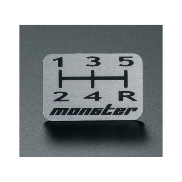 シフトノブ【モンスタースポーツ シフトノブ Bタイプ(スティック型)/白 ネジ式】M10xP1.5*ホンダ【831145-1015M】|tajimastore|03