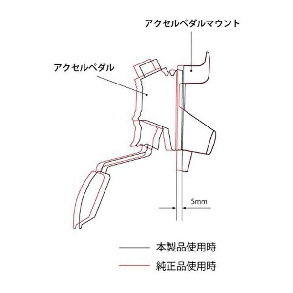 アルトワークス[HA36S]5MT用アクセルペダルマウント[モンスタースポーツ スポーツドライビングアクセルペダルマウント*|tajimastore|03